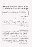 soullamou t-Tawfiq - apostasie - 3 sortes