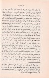 Ahmad Al-Ghoumari dénonce Ibn Taymiyya