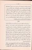 Ahmad Al-Ghoumari dévoile Ibn Taymiyya