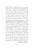 Nawawi - Celui qui croit que Allah est dans le ciel est mécréant
