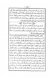 Soubki Azhari - hadith Nouzoul - ijma'