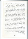 bayhaqi-istawa-istiwa-Allah-sans endroit-direction