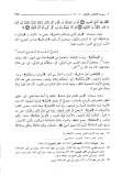 Ath-Tha'alibi - tafsir - sourat al-an'am 54 fawqa